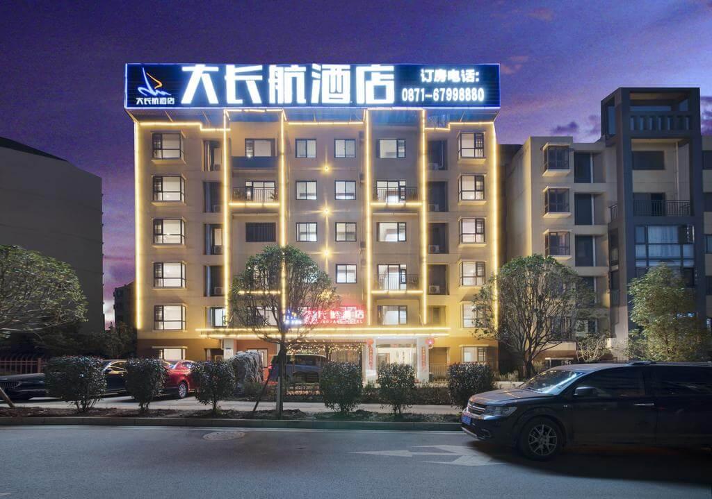 Dachanghang Hotel