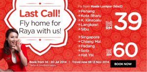 Promo Air Asia July 2014