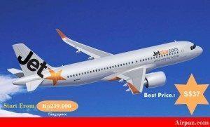 A350-800_QANTAS_RR_V07