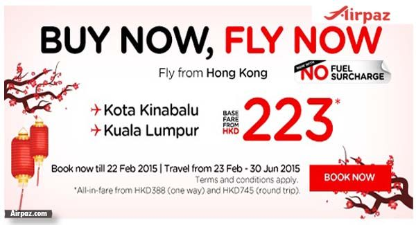 Airasia Free fuel surcharge HKD223