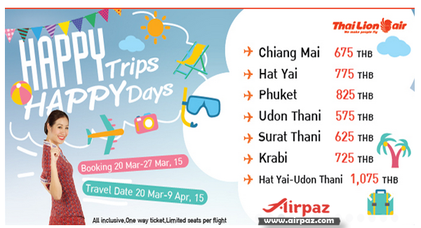 Promo Cheap Flights Thai Lion Air Till 27 March 2015