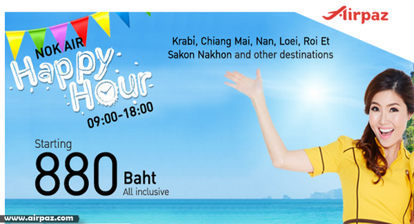 Promo Happy Hours NokAir Promotion Till 15 March 2015