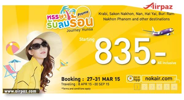 Promo and Cheap Flights with NokAir till 31 March 2015