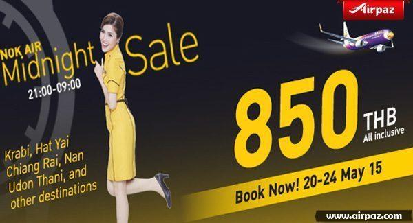Promo NokAir Midnight Sale till 24 May 2015