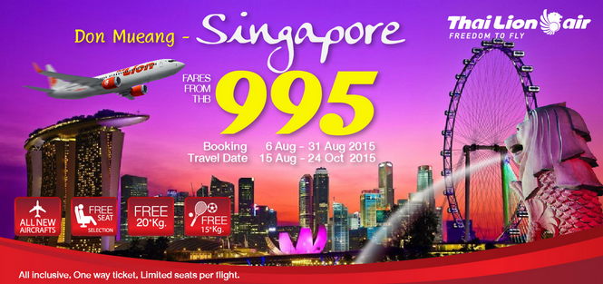 Hot Promo Thai Lion Air to Singapore on Airpaz