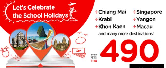 AirAsia Thailand School Holidays