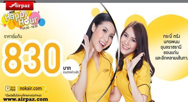 Promo NokAir Airpaz
