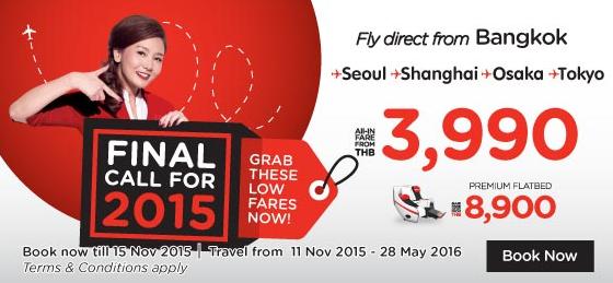 AirAsia Airpaz Thailand 10 Nov 2015