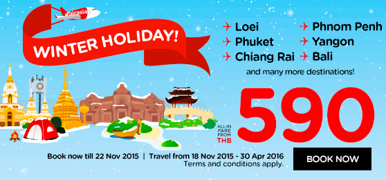 AirAsia Winter Holiday