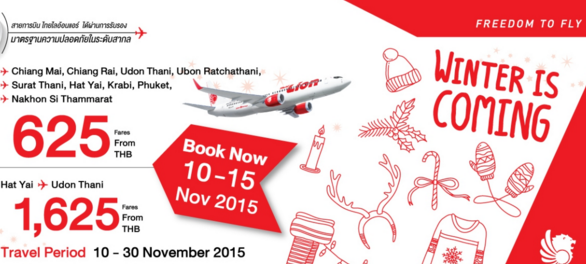 Promo Thai Lion Air Winter is Coming till 15 November 2015