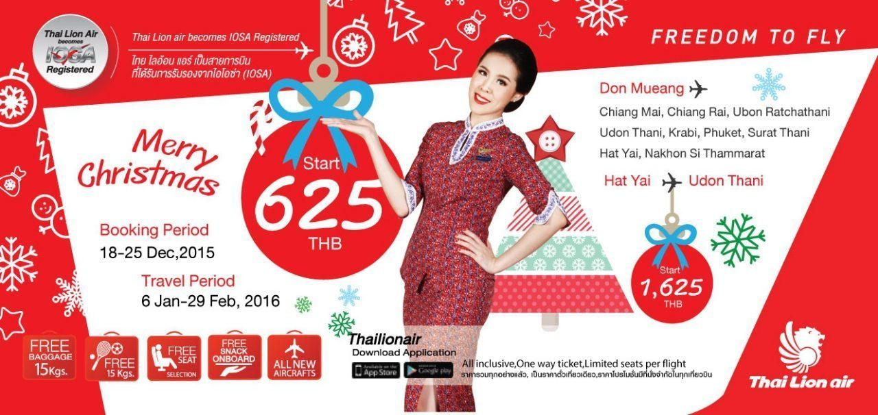 Promo Christmas Thai Lion Air till 25 December 2015 on Airpaz