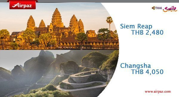 Airpaz Thai Smile Siem Reap Changsha Promotion