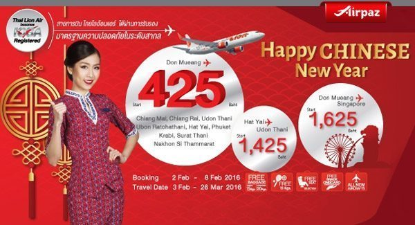 Thai Lion Air Chinese New Year Promotion Airpaz
