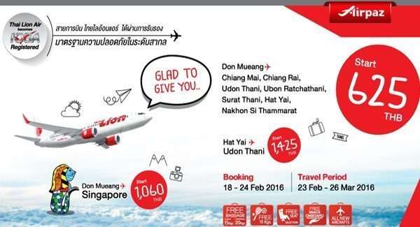 Thai Lion Air February 2016 Airpaz