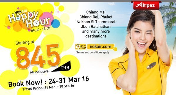 Nok Air 29 March 2016 Airpaz