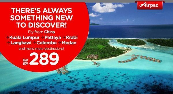 AirAsia China 4 Apr 2016 Airpaz Promo