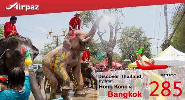 AirAsia Hong Kong discover thailand airpaz promo