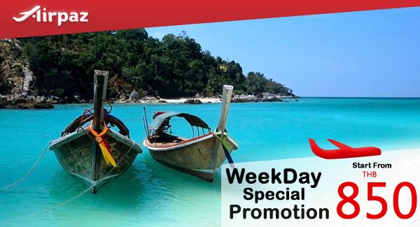 Airpaz Nok Air Weekday promotion.