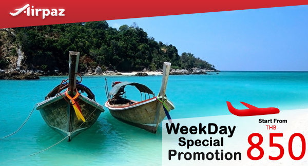 Airpaz Nok Air Weekday promotion.