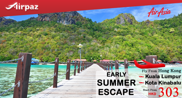AirAsia Hong Kong Early Summer Escape Airpaz Promo.