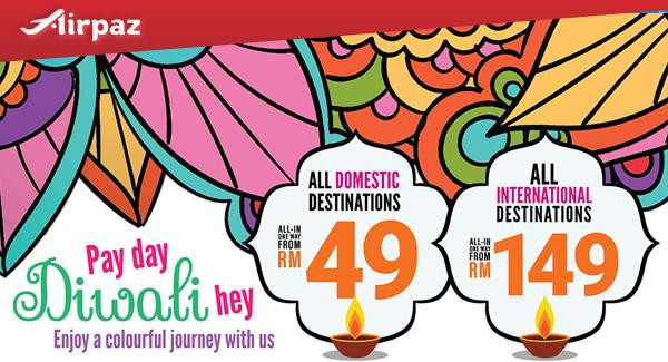 Firefly Pay Day Diwali Promo
