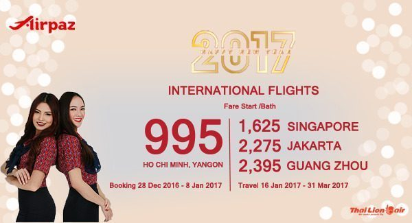 thai-lion-air-international-flights-new-year-promotion-on-airpaz