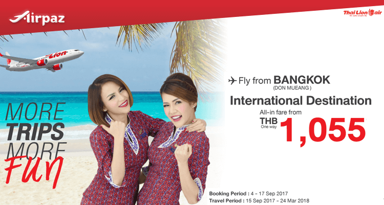 thai lion air images