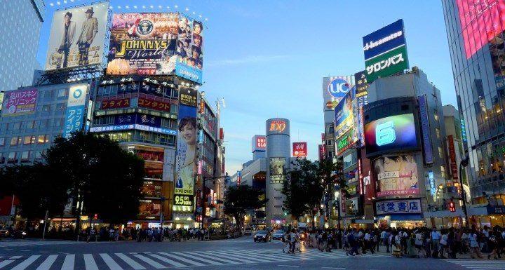 Foto: Nihongogo