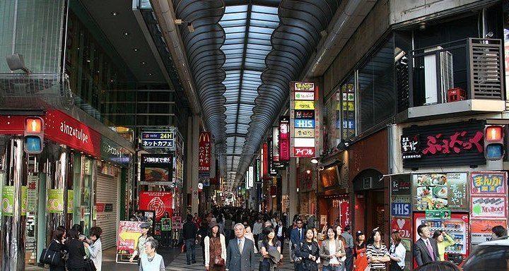 Foto: Jepang.panduanwisata