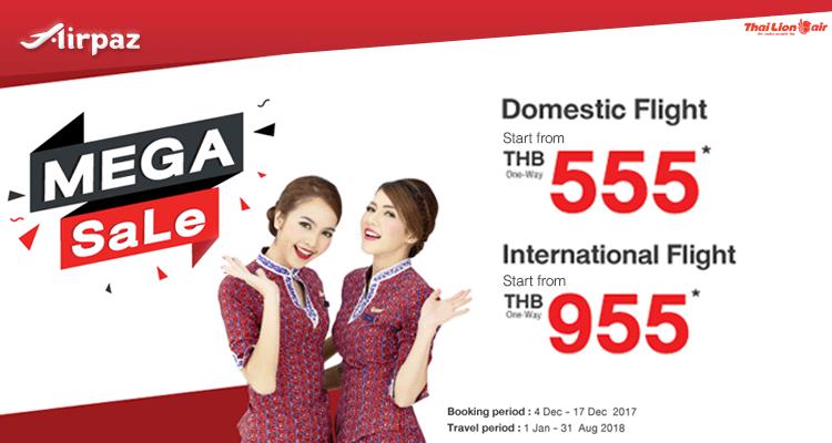 Thai Lion Air Images