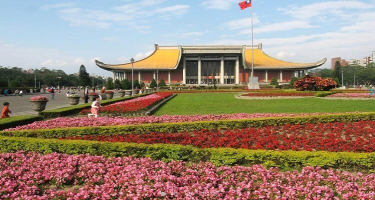 National Sun Yat Sen Memorial Hall