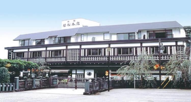 wakamatsu-honten-1