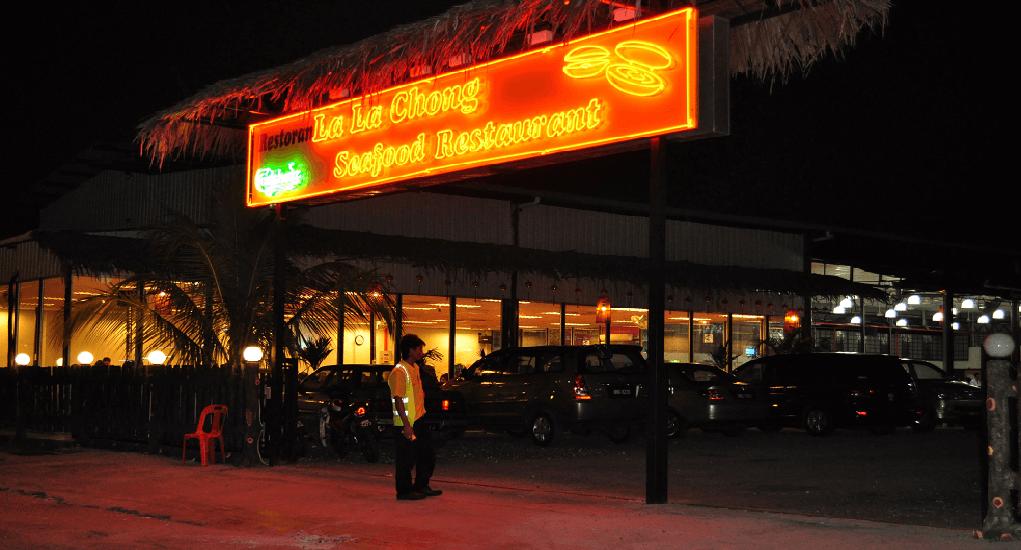 5 Resto Halal di Malaysia - Lala Chong Restaurant