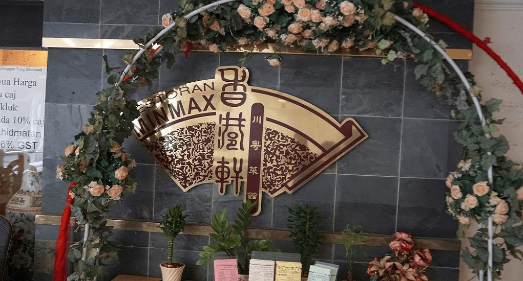 5 Resto Halal di Malaysia - Restoran Min Max
