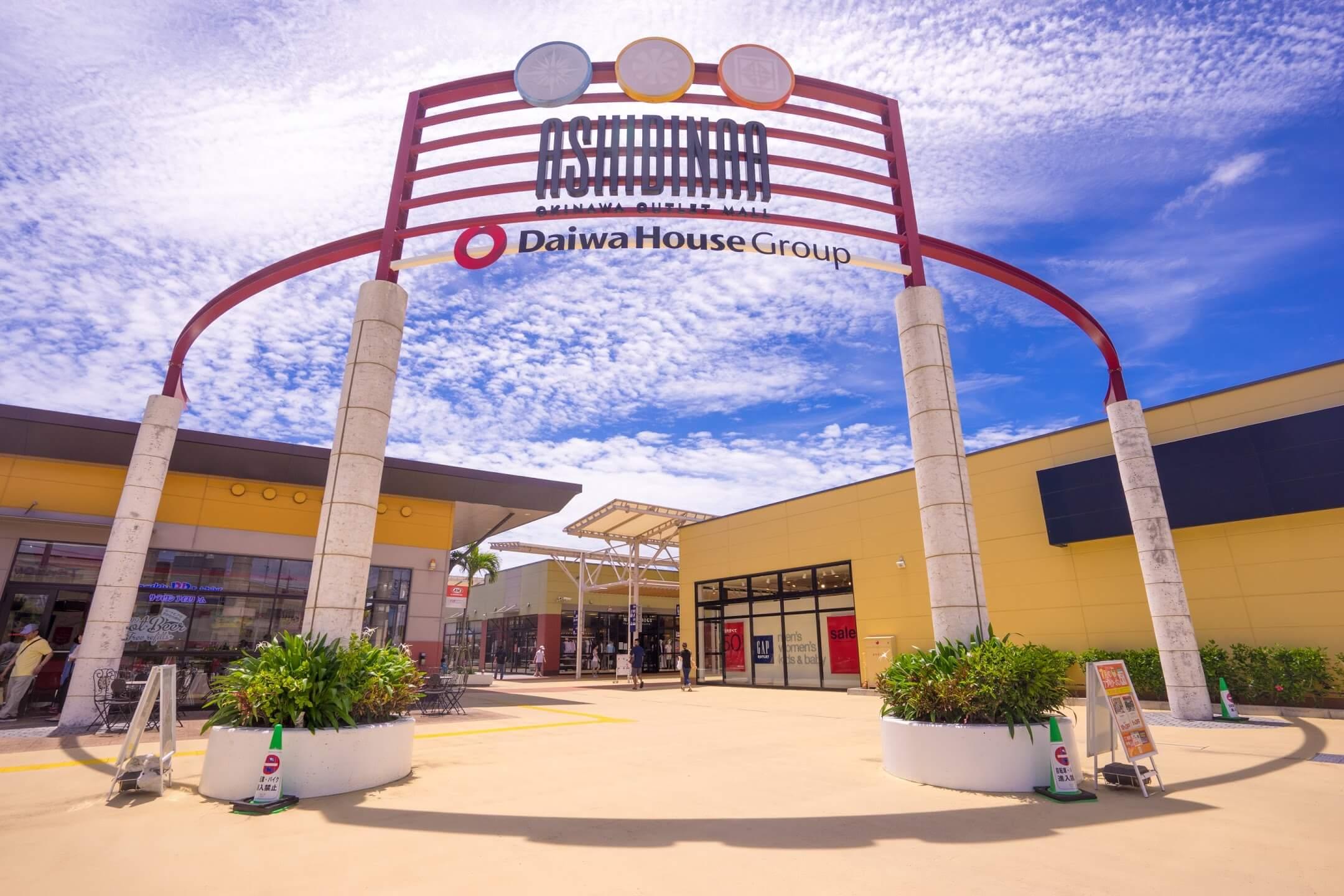 ASHIBINAA outlet mall