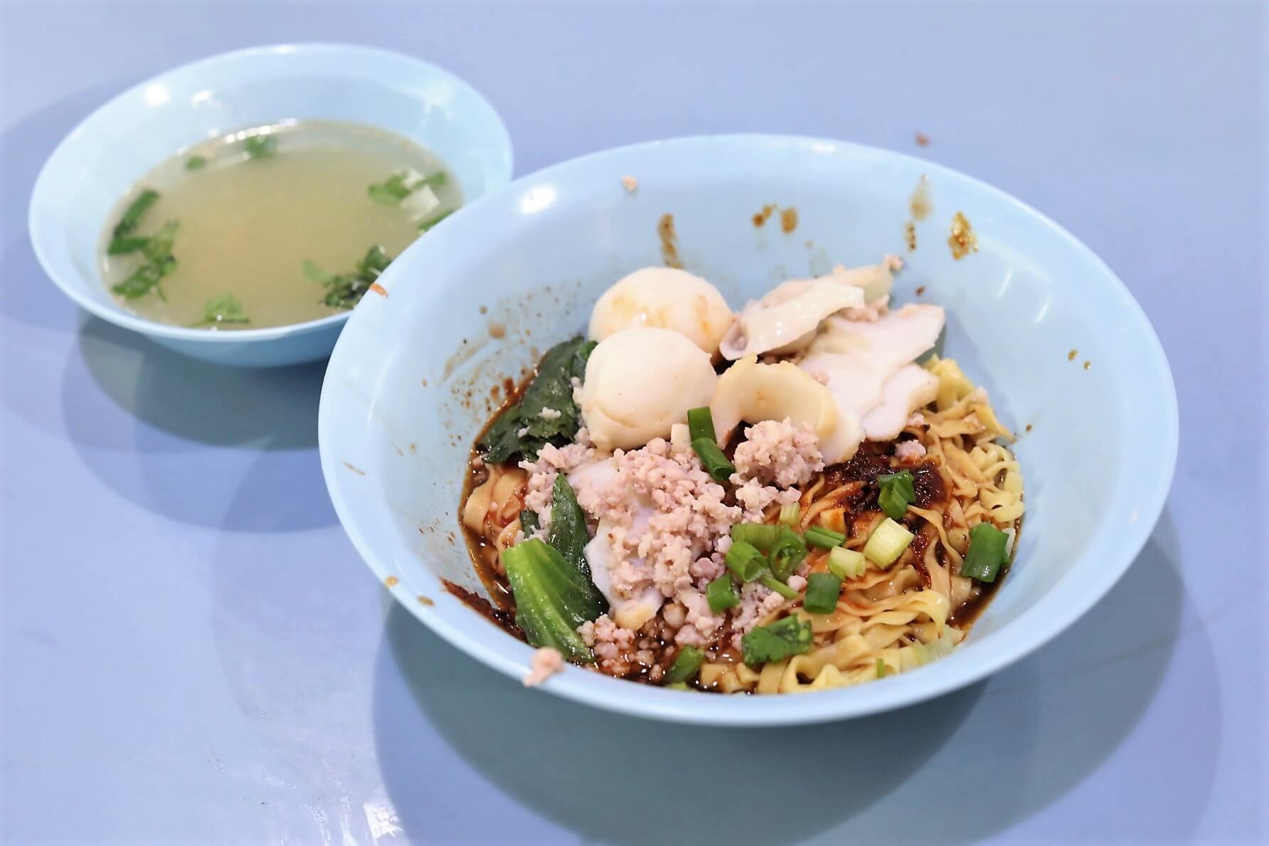 Ah Ter Teochew Fishball Noodles