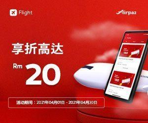 Airpaz在4月提供的廉价机票预订-W-8763