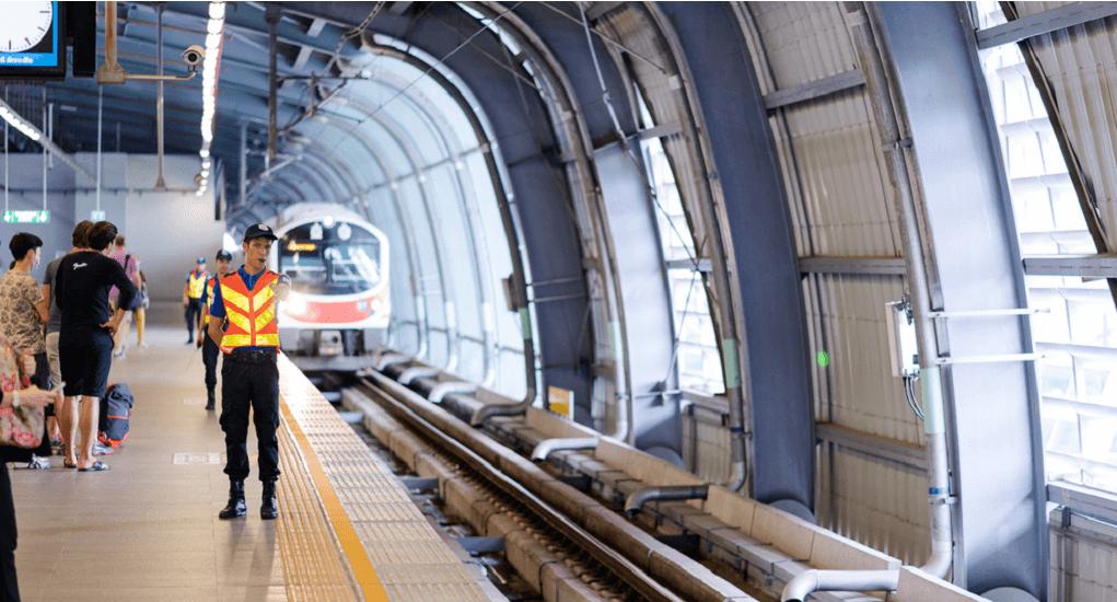 Airport Rail Link (ARL)