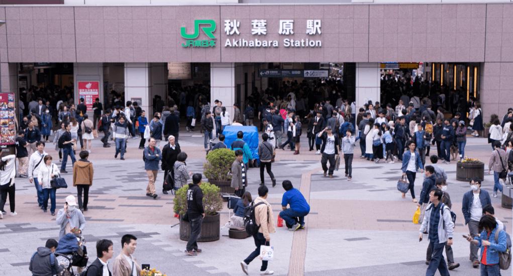 Akihabara - Akihabara Appeal