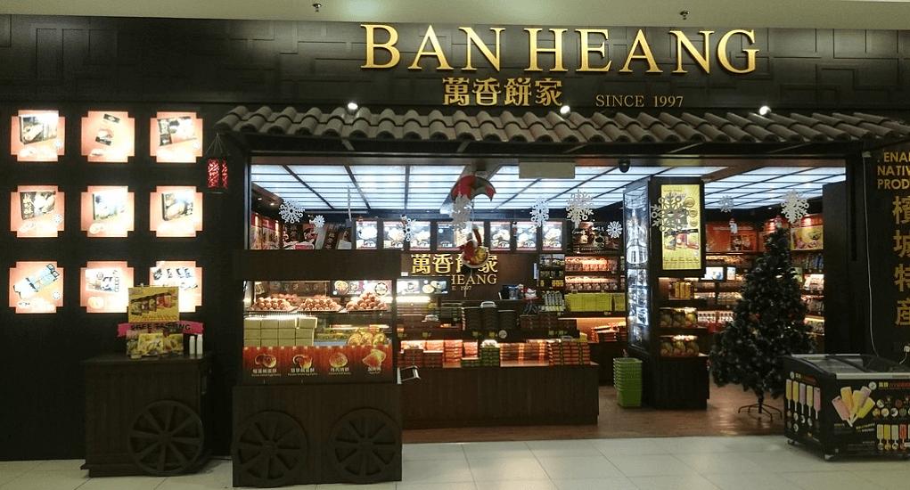 Bandara Penang - Ban Heang