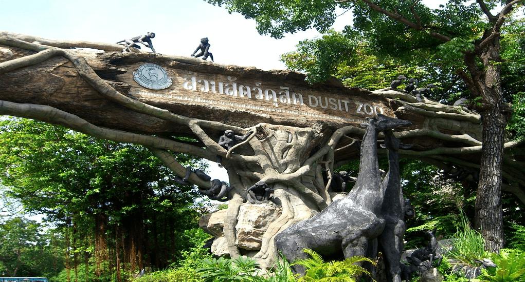 Bangkok - Dusit Zoo