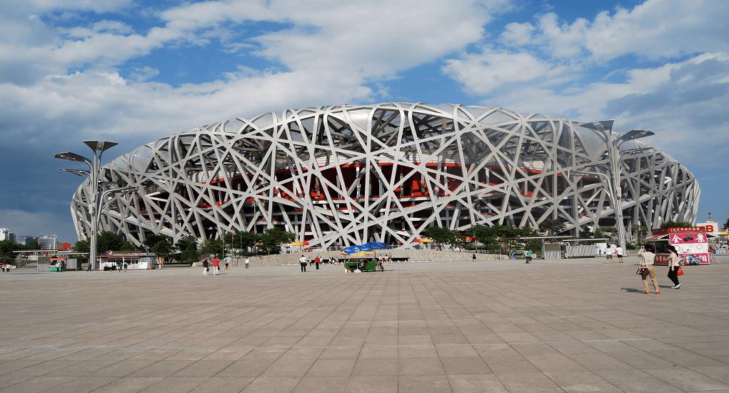 Beijing - Beijing Olympic Park