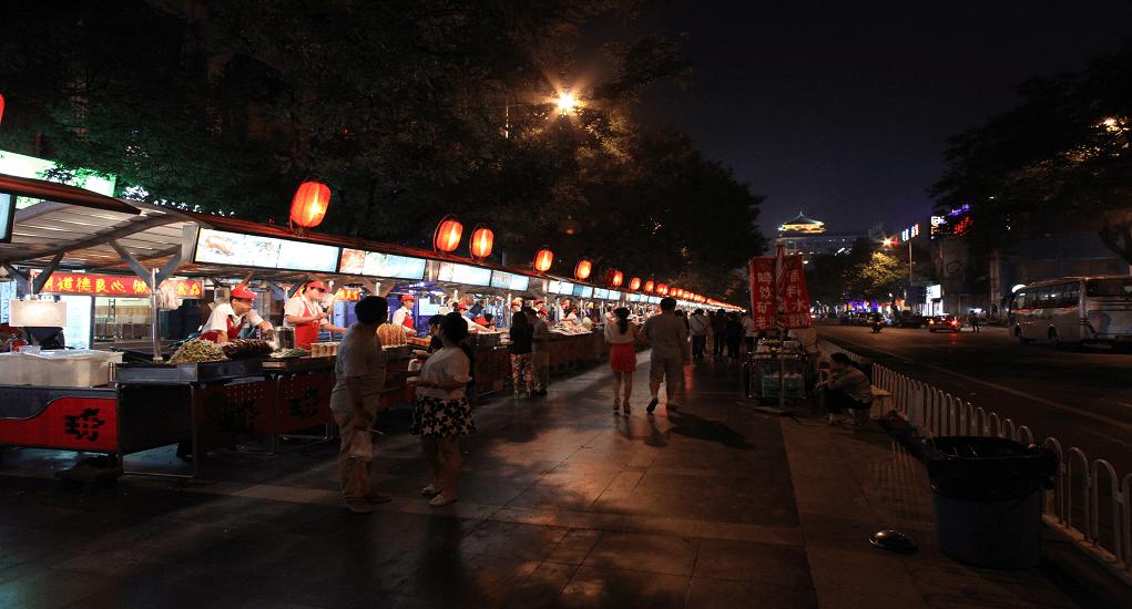Beijing - Nightlife Venues in Beijing