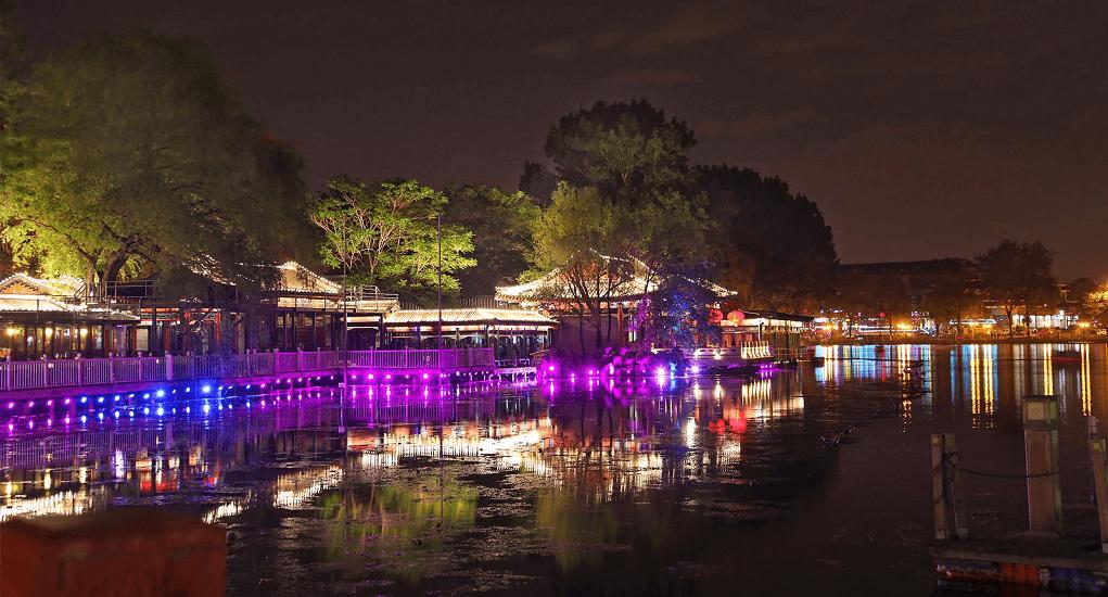 Beijing Nightlife Venues