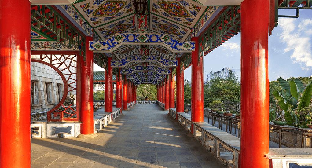 Beijing - Red Gate Gallery