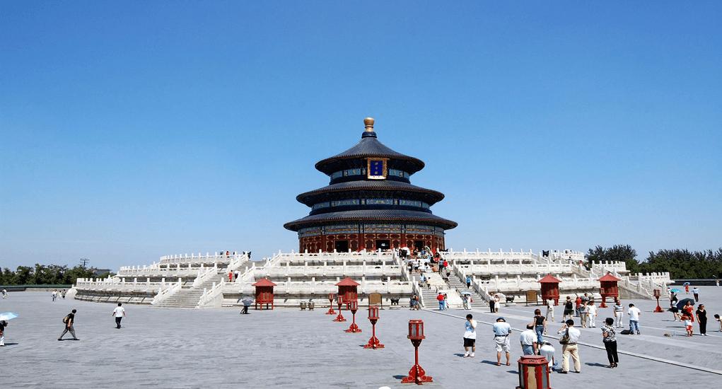 Beijing - Temple of Heaven