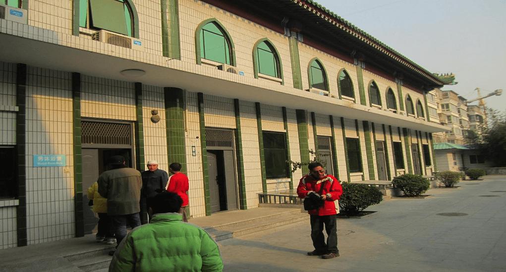 Beijing - The Jinshifang Street Mosque