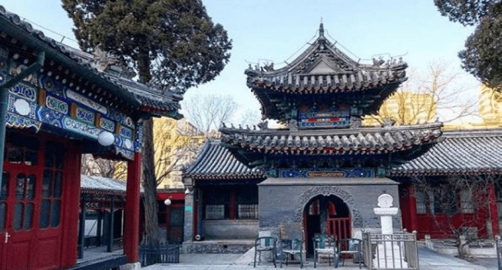 Beijing - The Niuje Mosque