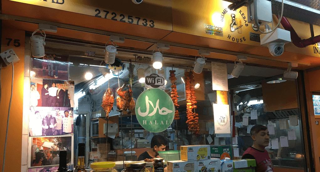 Bismillah Kebab House