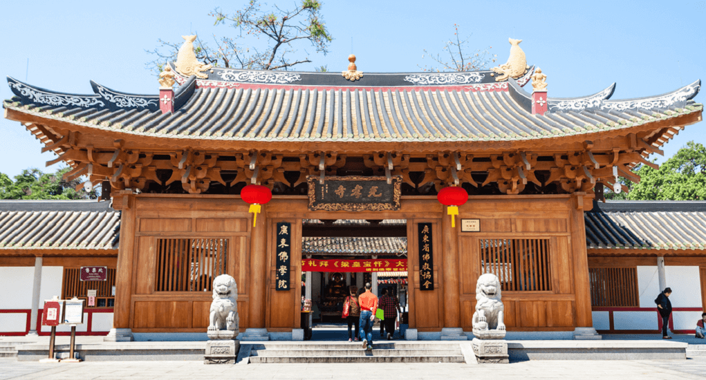 Bright Filial Piety Temple - Feature Image